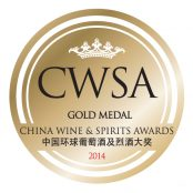 Portugal wins gold at CWSA